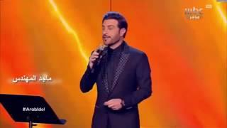 Download أخ قلبي - ماجد المهندس (18/02/17)Arab Idol 3Gp Mp4
