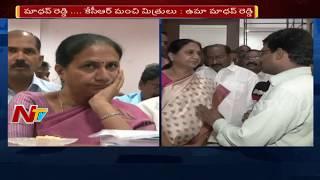 TDP Ex MP Uma Madhava Reddy Denies to Respond on Nayeem Case