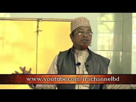 নোয়াখালালী ও সিলেট এর ২টি মর্মান্তিক ঘটনা ও আমাদের শিক্ষা By Mufti Mohammad kaji Ibrahim