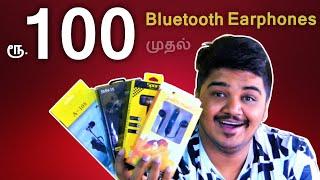 100 ரூபாய் முதல் Top 4 Bluetooth Earphone Wireless Headphone Unboxing in Tamil