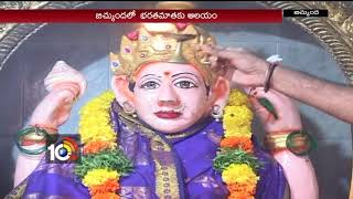Special Story On Bharat Mata Temple In Kamareddy | 2nd Bharat Mata temple In INDIA