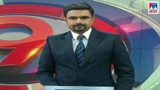 ഒൻപത് മണി വാർത്ത   9 P M News   News Anchor - Ayyappadas   October 18, 2018