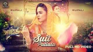 Rupali - Suit Patiala (Full Video ) | Folk E Stan 2018 | Mp4 Records