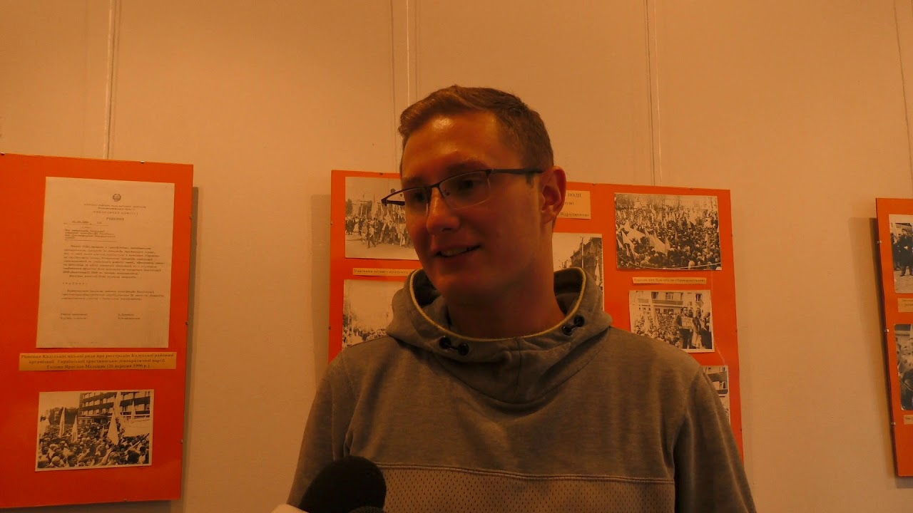Круглий стіл у калуському музеї доповнили експонатами з «Території терору»