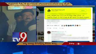 Breaking : Ram Gopal Varma Tweet on CCS Investigation