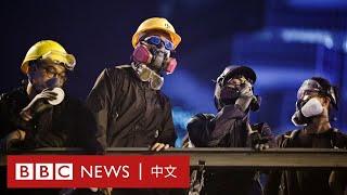 8.18香港集會:主辦方稱170萬人參加 沒有激烈衝突和催淚彈的一天- BBC News 中文