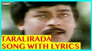 Rudraveena Full Songs With Lyrics - Tarali Raada Tane Vasantham Song - Chiranjeevi, Shobana