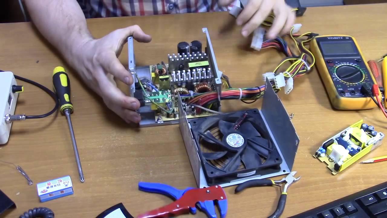 Как отремонтировать блок питания компьютер своими руками 503
