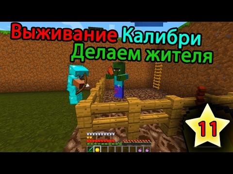 зомби жителя :: VideoLike