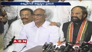 Telangana Assembly Polls 2018 : Mahakutami To Announce First 60 MLA Candidate List