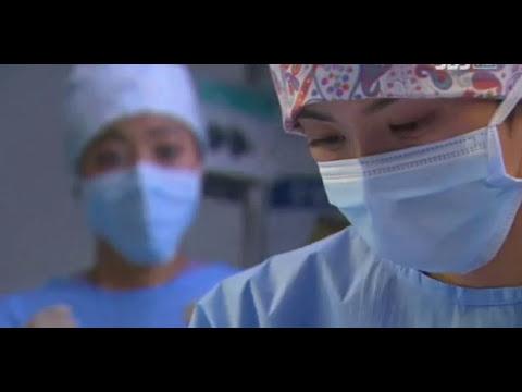 Doctores Obstetricia & Ginecología sub español cap 1(1/7)