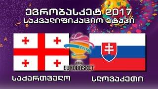 Грузия : Словакия