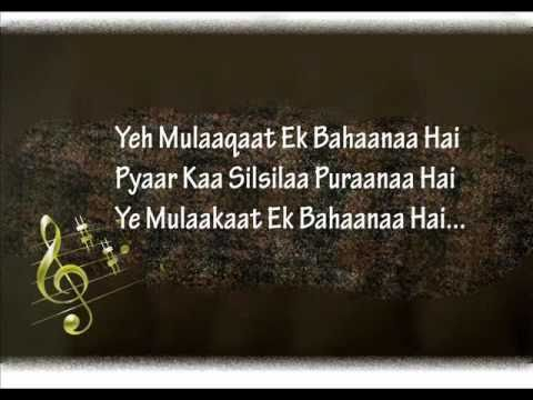 Yeh Mulaqaat Ek By Lata Mangeshkar With Lyrics video