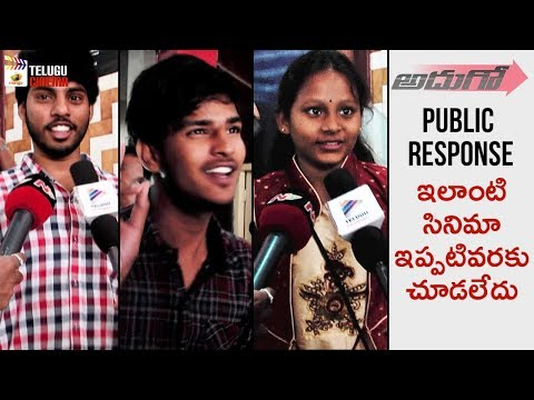 Adhugo Movie PUBLIC RESPONSE | Ravi Babu | Nabha Natesh | 2018 Latest Telugu Movies | Telugu Cinema