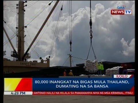 80,000, inangkat na bigas mula Thailand, dumating na sa bansa thumbnail
