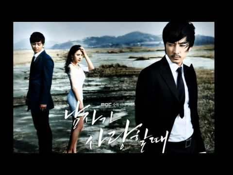 "Song Seung Heon ""When a Man Loves"" Preview"