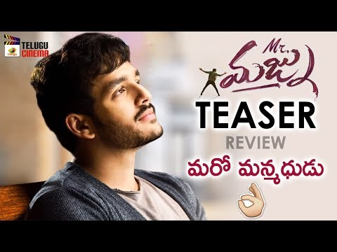 Mr Majnu Movie TEASER review | Akhil Akkineni | Nidhhi Agerwal | Venky Atluri | Mango Telugu Cinema