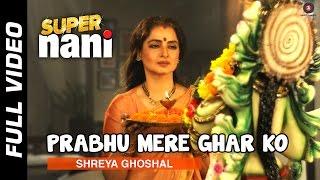 Prabhu Mere Ghar Ko Pyaar Karo Video Song from Super Nani