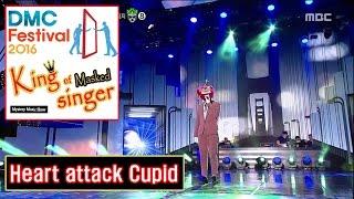 download lagu 2016 Dmc Festival 복면가왕 - 'heart Attack Cupid' 3round gratis