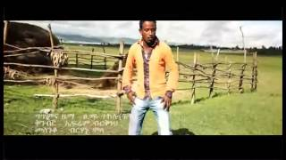 BEST NEW Ethiopian Music 2015 Wasihun Hunegnaw ዋሲሁ