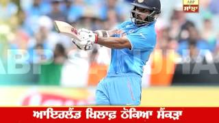 Shikhar Dhawan's 100 connection for Team India