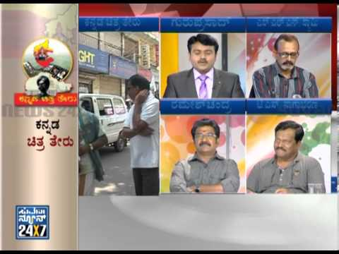 Kannada Chitra Teru - Seg   2 - 15 Nov 2013 - Suvarna News video