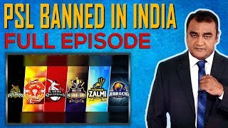 PSL Suspended in India | Waheed Khan Live Analysis | G Sports PSL Special