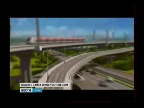 Проект дороги Джубга-Сочи