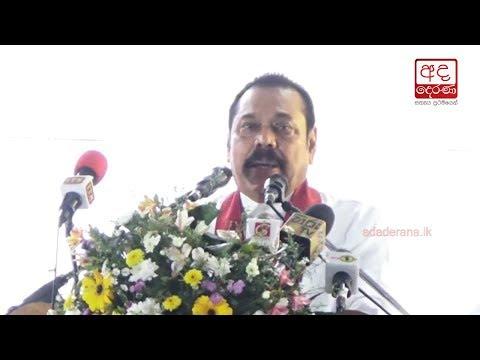 former president tel|eng