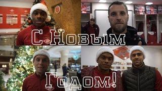 «Спартак»: с 2017-м!!! (Видео)