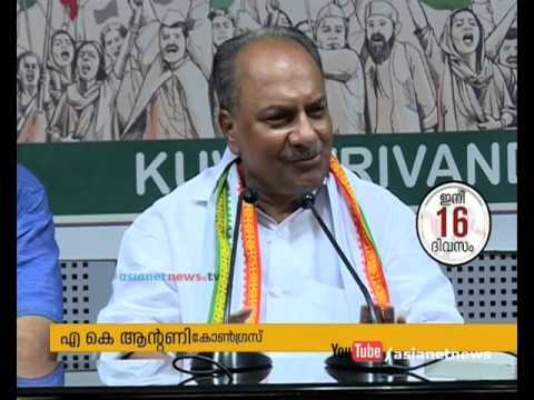 UDF aims 'BJP-less Kerala Assembly': A K Antony