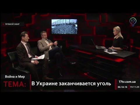 Украина может погаснуть как Крым