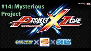 Project X - Project X Zone Official Soundtrack CD #14 Mysterious Project *Extended*