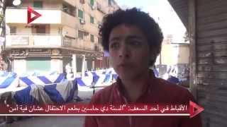 """الأقباط في أحد السعف: """"السنة دي حاسين بطعم الاحتفال عشان فية أمن"""""""