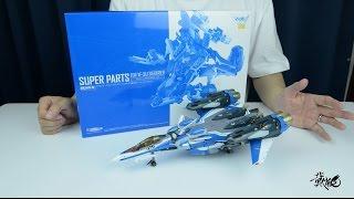 【最速开封】DX超合金 浑然天成 VF-31J SP包【超时空要塞△】