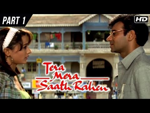Tera Mera Saath Rahen | Part 1 | Sonali Bendre, Ajay Devgan, Namrata Shirodkar | Latest Hindi Movies