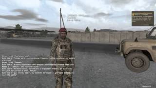 Arma 2. British Armed Forces. Синий джем. Серия 1.