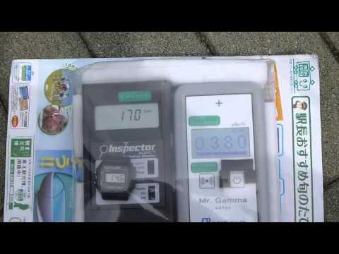 Fukushima Nuclear Accident 磐越道(上り)三春PAの放射線測定20120714