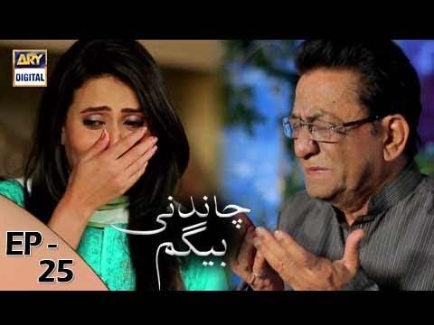 Chandni Begum Episode 25 - 3rd November 2017 - ARY Digital Drama thumbnail