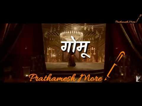 Gomu | ft. Aamir khan & Katrina kaif | Prathamesh More