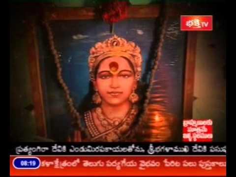 Punya Kshetram-Sri Veera brahmendra swami vari Matham_02