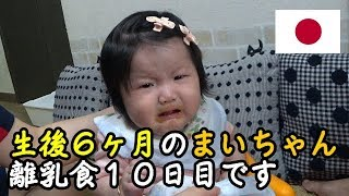 """Baby to eat while cabbage's baby food is """"U"""""""