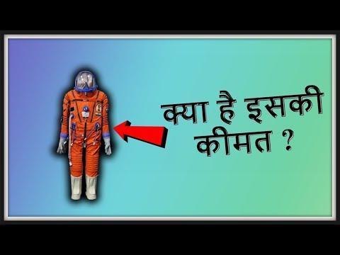 अब आखिर भारत भी होगा अंतरिक्ष में | INDIA GOING SPACE in HINDI