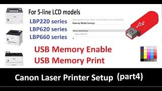 01. How to print from USB memory on Canon LBP220 LBP620 LBP660 (part4) Password PDF Print, JPEG Index...