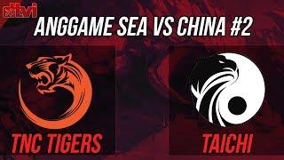 🔴LIVE : TNC Tigers vs Taichi - Cast by Justincase & ANONIM- #CASTERANTICRINGE