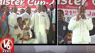 Minister Etela Rajender Attends For National Level Open Karate Championship In Karimnagar