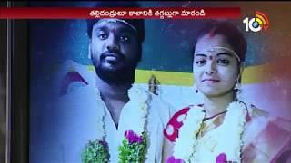 నన్ను నా భార్యాను చంపటానికి చూసిండు..వాన్ని చంపాలి.. | Sandeep and Family Over Madhavi Attack
