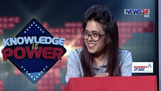 Knowledge Is Power / Quiz Show / Episode 08 on 23rd April, 2019 on NEWS24