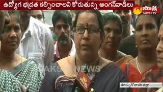 Anganwadi Workers To Meet YS Jagan || Face to Face - Watch Exclusive