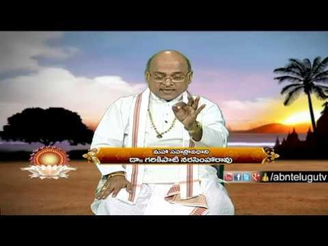Garikapati Narasimha Rao About Vyasa Maharshi | Nava Jeevana Vedam | Episode 1302